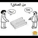 ابو شهاب (@0000Asadf13) Twitter