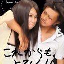 りゅうせいー (@0108Aep) Twitter