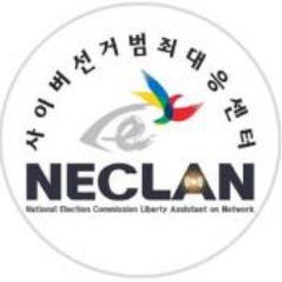 사이버선거범죄대응센터 | Social Profile