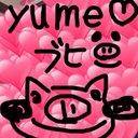 ゆめ (@0129_yumeno) Twitter