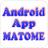 a_app_topics