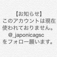 ジャポニカ楽習帳 | Social Profile
