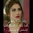 بنت عز وما اهتز (@00630e14dbf74cf) Twitter