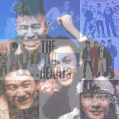 THE BLUE HEARTSの画像 p1_22