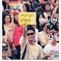 무지개 승리! | Social Profile