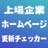 kigyo_hp_check