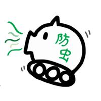 た~みがん(たんたん) | Social Profile