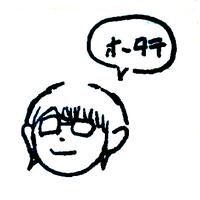 ほたて | Social Profile