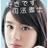The profile image of shihosyoshi1