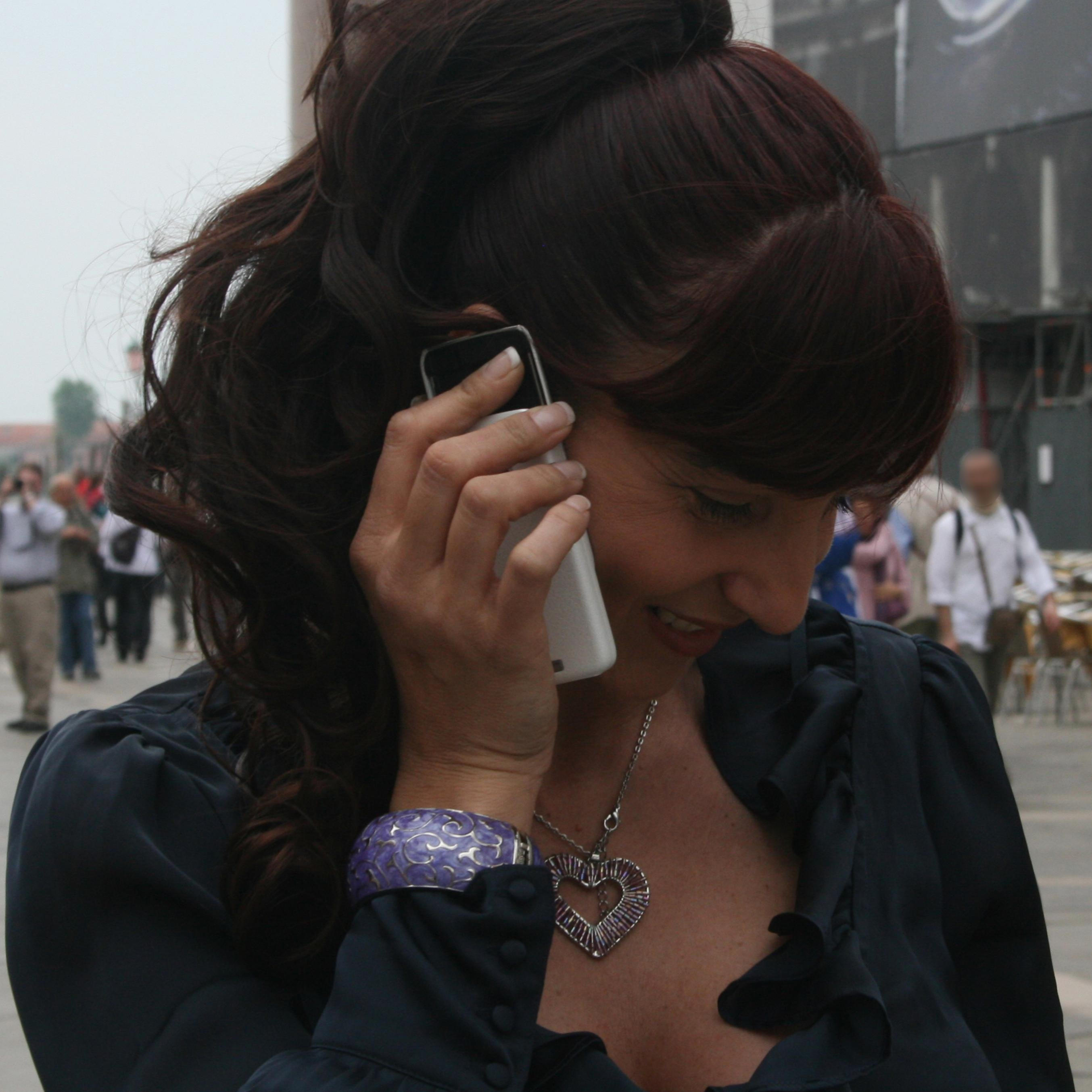 Anna Ciriani's profile