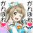 miracle_mikurun