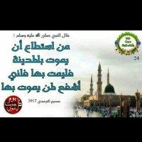 أبو مشاري   Social Profile