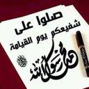 فهد القعياني (@0031Amore) Twitter