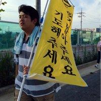 박철순(solaris) | Social Profile