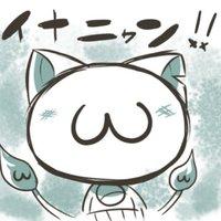クロスケ(4色ベタ)@息子ちゃん2周年 | Social Profile