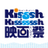 KissshKissssssh
