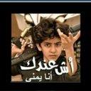 ابوريان الزوقري (@0096599067154) Twitter