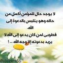 استغفر الله العظيم (@00100k) Twitter
