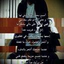 ....♥* (@00Brosh) Twitter