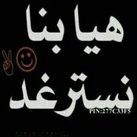 @yousaif7105