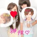 さくら (@0208h_s) Twitter