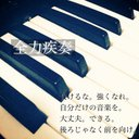☆MAIKA☆ (@0129Kft) Twitter