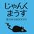 The profile image of nezumikootoko