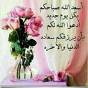 ابوسعود (@01111A) Twitter