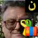 Lothar M. Kirsch 祁建德
