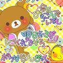 みえ (@0206Mie) Twitter