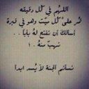 .. (@005507948097) Twitter
