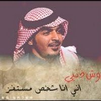 @Ghanim_alanzee