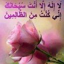 Soma Ahmed (@00d4b17e166f479) Twitter