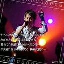 ともひこ (@0121_tomohiko) Twitter