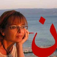 Luisella Saro | Social Profile
