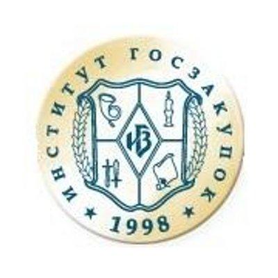 Институт госзакупок (@roszakupki_ru)