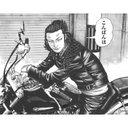 """YOSHI"" (@007yushi) Twitter"