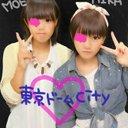 山野 愛花 (@0120Aika) Twitter