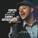 Ahmed sabry (@01098760) Twitter