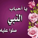 ام عبد الرحمن (@01120912444) Twitter