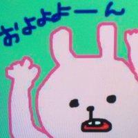 おほりa.k.a.伊達未来 | Social Profile