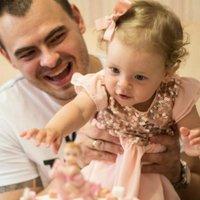 Евгений Макагонов | Social Profile