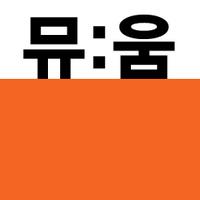 예술을 담는 창, 뮤움 | Social Profile