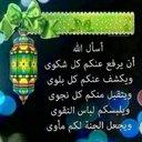 أبو تميم  (@0191f52a66b54ed) Twitter