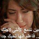 ghalia el3mami (@01ebe53429d841f) Twitter