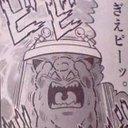 がーたい (@0122Ri) Twitter