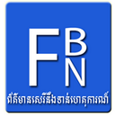 FBNew168