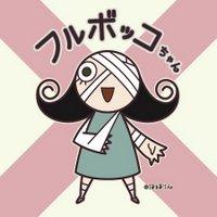 ほるまりん @AKGう32 | Social Profile