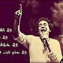 mahmouo (@01120105419) Twitter