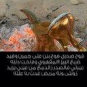 ابومحمد  (@00Bdeer00) Twitter